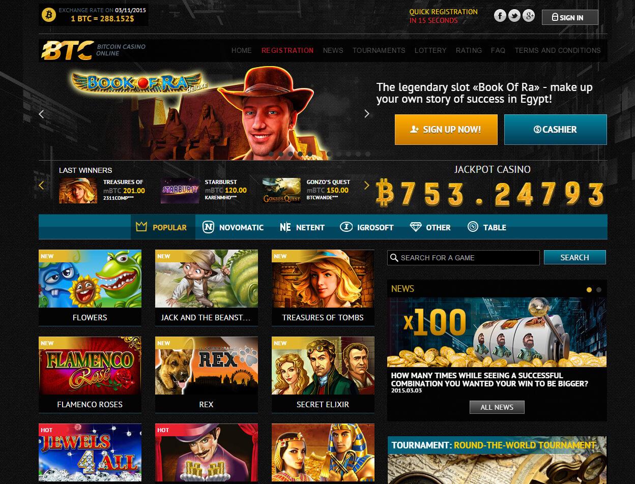 Casino 888 reviews